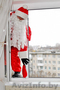 Дед Мороз-альпинист - Изображение #2, Объявление #1638477