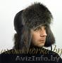Мужские шапки из натурального меха, Объявление #1638973