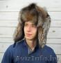 Мужские шапки из натурального меха - Изображение #2, Объявление #1638973