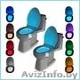 Цветная LED подсветка для унитаза с датчиком движения Light Bowl - Изображение #4, Объявление #1639647
