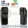 Мини камера MD81 Wi-Fi, IP - Изображение #3, Объявление #1639907