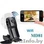 Мини камера MD81 Wi-Fi, IP - Изображение #5, Объявление #1639907