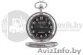 Карманные часы Ленин - Изображение #2, Объявление #1639944