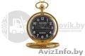 Карманные часы Ленин - Изображение #3, Объявление #1639944