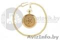 Карманные часы Ленин - Изображение #5, Объявление #1639944