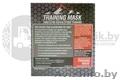 Тренировочная маска Elevation Training Mask для спортсменов - Изображение #2, Объявление #1640127