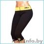 Бриджи для похудения Hot Shapers - Изображение #3, Объявление #1640834