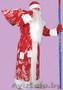 мексиканцы,цыгане,дед мороз-карнавальные костюмы  - Изображение #7, Объявление #1640274
