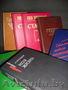 О вождях - книги полит-исторические