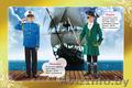 детские карнавальные костюмы - Изображение #10, Объявление #1640010