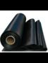 Пленка полиэтиленовая техническая ( вторичка ), Объявление #1646137