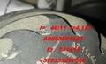 Редуктор i4.181 A9063501423 Спринтер 313cdi  646 мотор - Изображение #2, Объявление #1649891