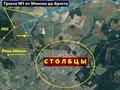 Продается участок 23 сотки, аг. Заямное, 3 км. г. Столбцы. - Изображение #6, Объявление #1601525