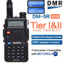 Рация Baofeng DM-5R Tier2 new - цифровая VHF/UHF