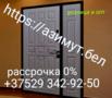 Двери входные в Минске в рассрочку 0% .