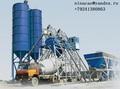 Бетонный завод(бетоносмесительный завод)