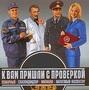 Программа производственного контроля Беларусь