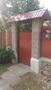 Заборы из бессера, брика Фаниполь - Изображение #2, Объявление #1665864